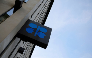 OPEC and outside the cartel agreed to cut oil production