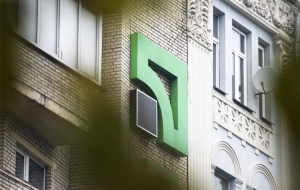 The Nationalization Of PrivatBank. The main thing