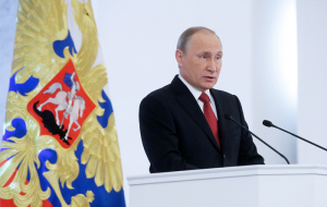 Putin instructed to implement tax reform