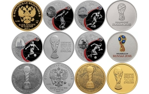The Central Bank has issued dedicated to the 2018 FIFA world Cup coins