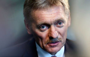 Peskov commented on the proposed deletion of the debtors of a single housing