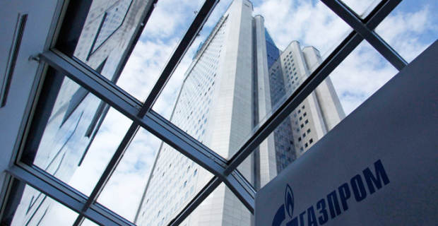 Georgia and Gazprom agreed on the terms of gas transit to Armenia