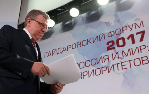 Kudrin put the current economic growth in Russia is lower times of stagnation in the USSR