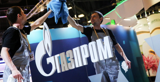 """""""Gazprom"""" has decided to sell its stake in the German gas pipeline network of Gascade"""