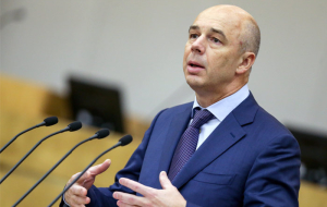 Siluanov said the condition of keeping the Reserve Fund in 2017