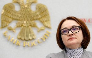 Nabiullina became the head of the Central Bank in Europe by the Banker