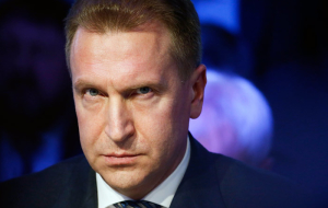 Shuvalov spoke about the desire of American business to resume dialogue with Russia