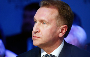 Shuvalov has denied the discussion of reductions cash payments