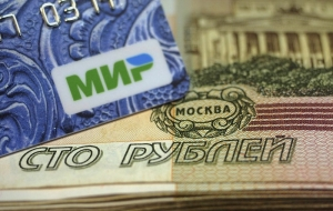 "Banks will ask the Central Bank to abolish compulsory transfer budget payments on the card ""the World"""