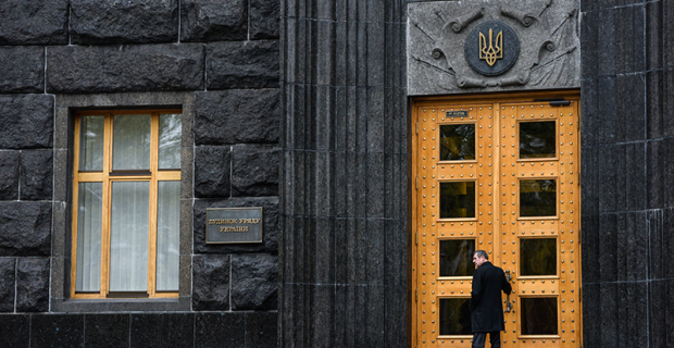 The dispute for $3 billion: Russia and Ukraine has reached London's court