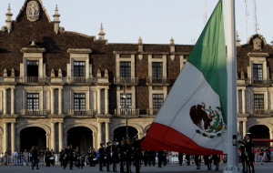 Mexico announced a possible withdrawal from NAFTA