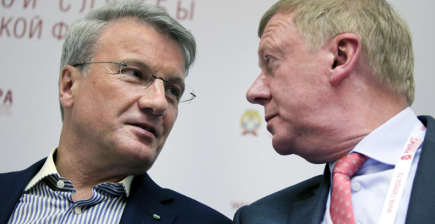 Gref argued with Chubais on the future of the Russian alternative energy