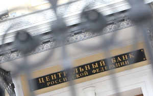 "The Central Bank revoked the license of the Bank of the Krasnoyarsk ""Yenisei"""