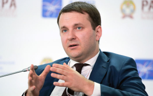 The Minister of economic development announced the easing and stabilization of the ruble