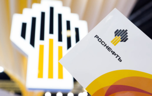 """Rosneft"" suggested to change the order of access to documents of public companies"