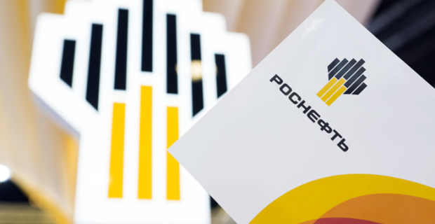 """""""Rosneft"""" suggested to change the order of access to documents of public companies"""