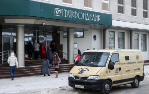 Re-cleaning was included in the Russian banking practice