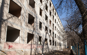 The demolition of five-story building will cost the Moscow budget 2.5–3 trillion rubles.