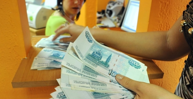 Vedomosti learned about the idea to limit the cash settlements in Russia