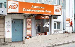 """Co-owner ""Azbuka Vkusa"" will reduce the share in ATB because of the requirements of the Bank of Russia"