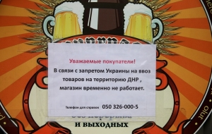The Donbass was the largest export market for Russian beer and meat