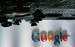 The Supreme court refused Google in the consideration of the appeal in a dispute with FAS