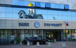 "Alfa-Bank will be held accountable for violation of the moratorium ""Peresvet"""