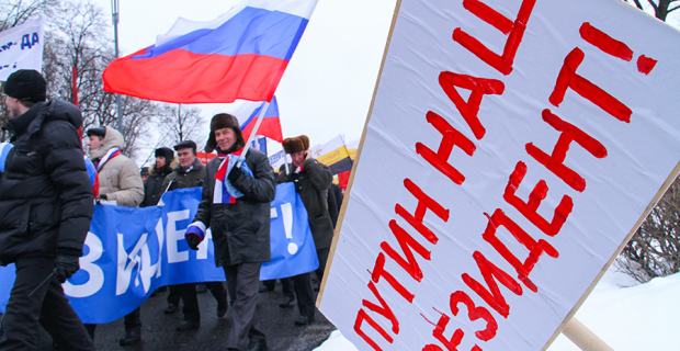 The Kremlin will prepare for the extension of Putin's presidency in recent times