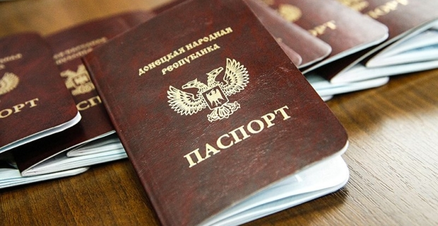 Investigation : how the Department found the passports of the DNI and LC