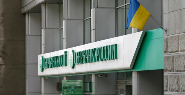 The Russian foreign Ministry commented on the Kiev's planned sanctions against Russian banks