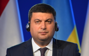Prime Minister of Ukraine has estimated the losses from the blockade of the railway in the Donbass