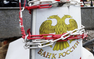 The Central Bank of Russia lowered the key rate