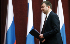 … Promised growth of the Russian economy by 2% for the year