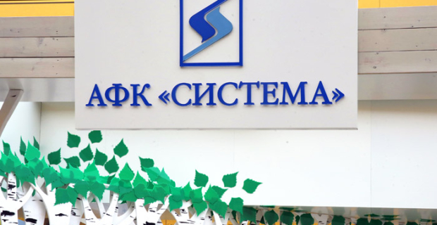 The Central Bank accuses former managers of Sistema's insider trading