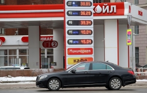 LUKOIL is going to sell about a third of its filling stations in Russia