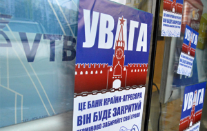 VTB will continue to work in Ukraine