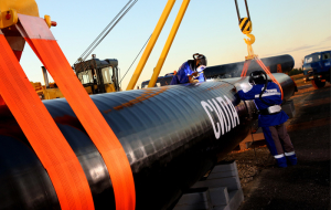 "To February ""Gazprom"" has built a quarter of the pipeline ""Power of Siberia"""