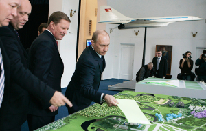 The KLA rejected the idea to place a headquarters in Zhukovsky
