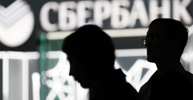 "The national Bank of Ukraine gathered to initiate sanctions against ""daughter"" of Sberbank"