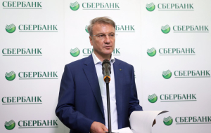 Gref commented on Ukrainian sanctions against Sberbank