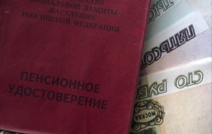 The economic development Ministry planned to reduce the pit rate to lay money for retirement