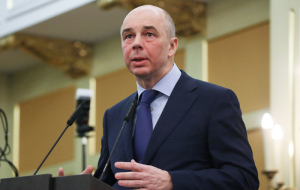 Siluanov said about the economy of regions with lower premiums