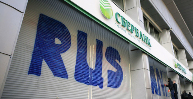 Poroshenko has imposed sanctions against five banks with Russian capital