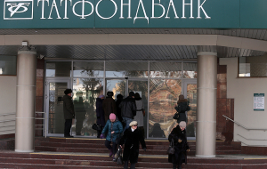 The head of the national Bank of the Republic of Tatarstan dismissed for the banking crisis
