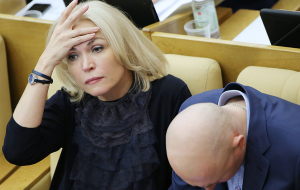 In the state Duma will support the equating of meetings with MPs to rally