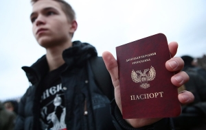 The interior Ministry equated the passports of citizens of DPR and LPR by the Ukrainian documents