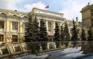 Tax reform in Moscow made it difficult payments on foreign contracts