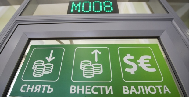 Sberbank sharply reduced rates on deposits