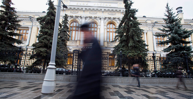 The Central Bank has found a way to increase the number of customers in the Russian analogue of the S&P