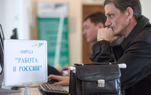 Economists spoke about the main property of a labour market in Russia
